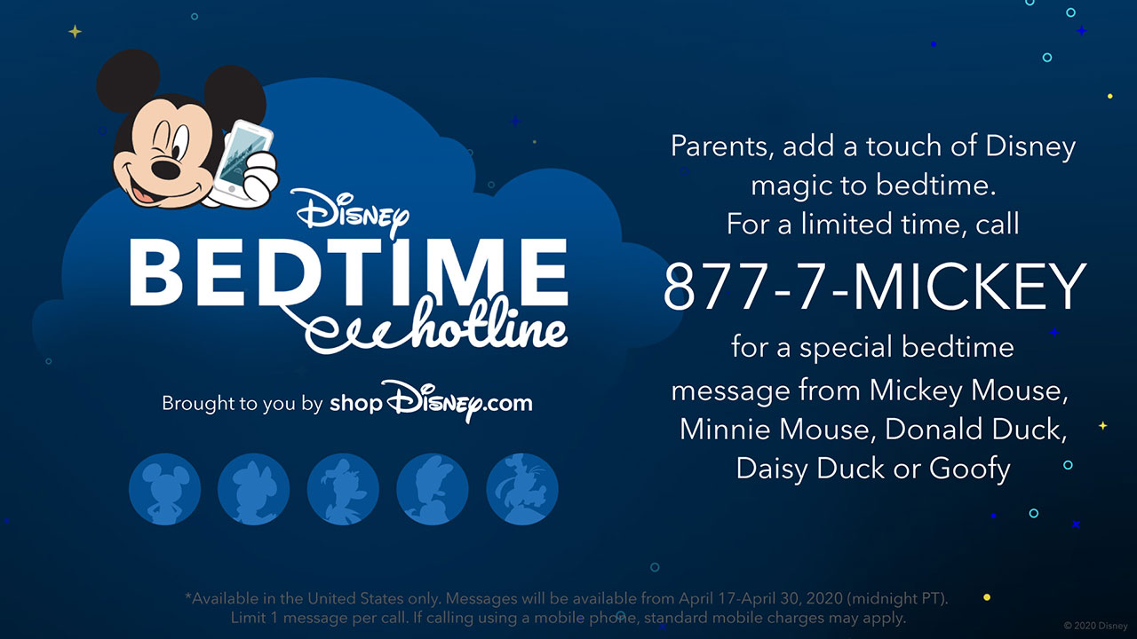 Kids Not Going To Bed On Time? Try The Free Disney Hotline!